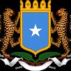Ministry of Education Somalia